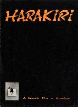 HARAKIRI [SEPPUKU] (1963 US-release) Promotional booklet