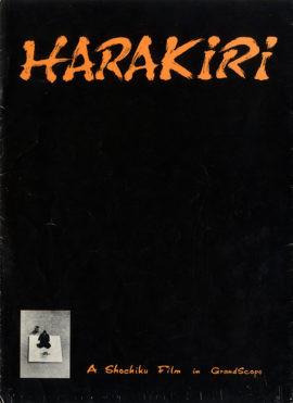 HARAKIRI [SEPPUKU] PROMOTIONAL BOOKLET (1962