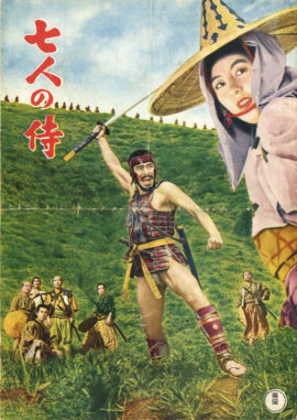 SEVEN SAMURAI, THE [SCHICHININ NO SAMURAI] PROGRAM (1954)