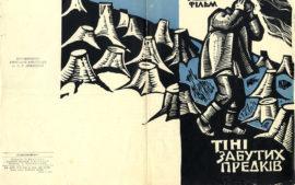 SHADOWS OF FORGOTTEN ANCESTORS [TINI ZABUTYKH PREDKIV] (1965)