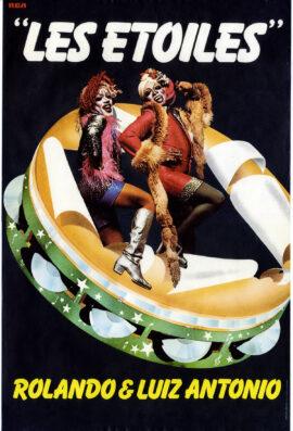 LES ETOILES (ca. 1977) Record store poster