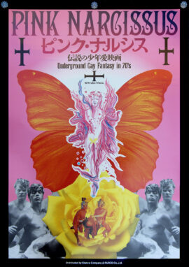 PINK NARCISSUS (1971; 1993) Japanese-release poster