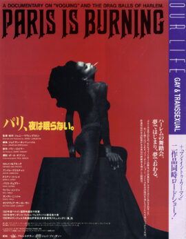 PARIS IS BURNING [パリ、夜は眠らない] (1990) Japanese program
