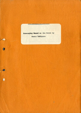 REMAINS OF THE DAY, THE (Aug 1992) Third Draft script by Harold Pinter, Ruth Prawer Jhabvala